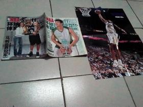 NBA环球体育灌篮.2007.17期.总第201期