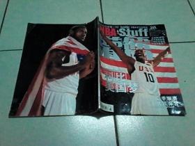 NBA灌篮.2008年23期总243期  (附海报)