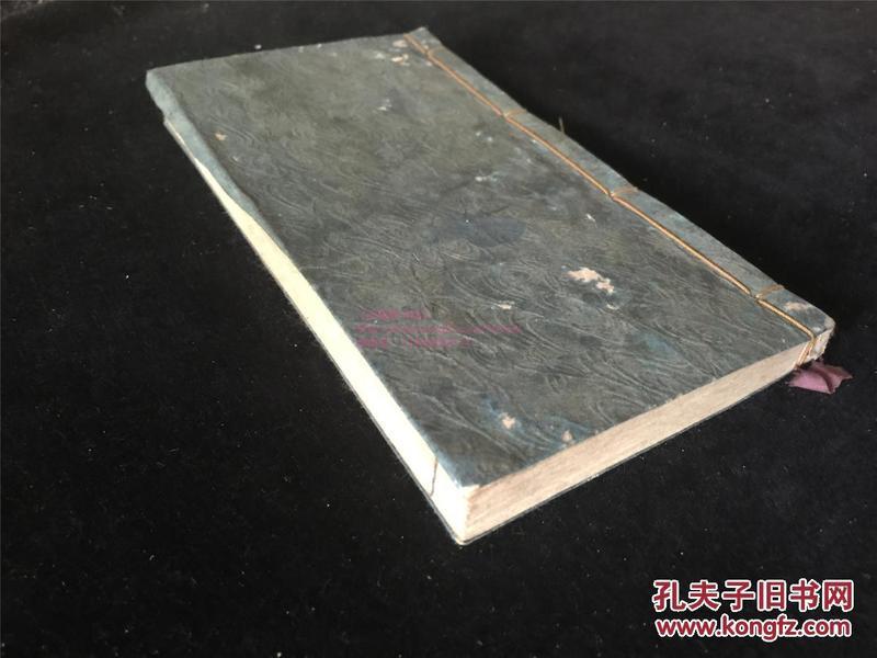 乾隆11年日本茶道和刻本《茶人花押薮》1册全。一人一花押一略传。有织田平信长、丰臣秀吉等人。日本茶道文化。延享三年(1746年)和刻本。