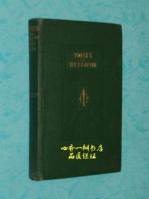 Moses,the Servant of God(民国旧书/英文原版)