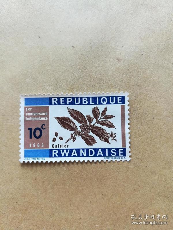 外国邮票 卢旺达邮票1963年植物 1枚(乙2-3)