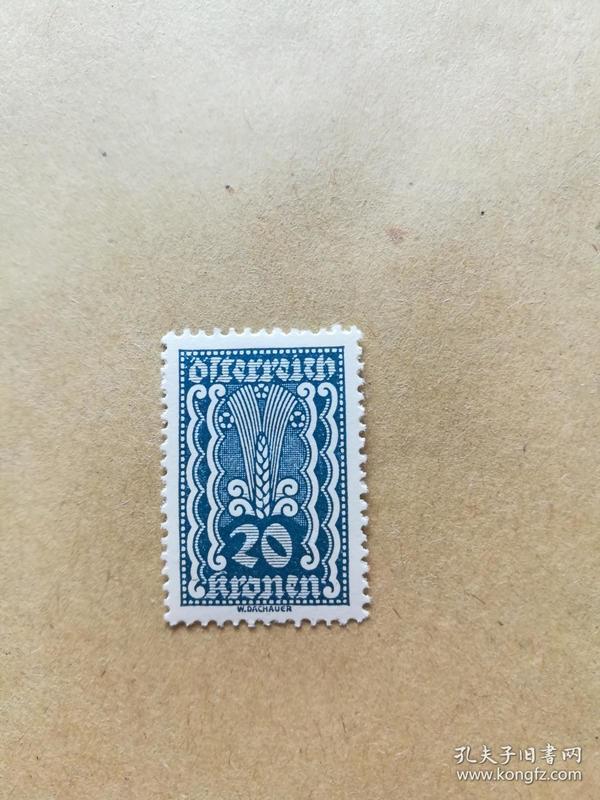 外国邮票 外国邮票 1枚(乙2-3)