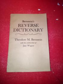 Bernsteins Reverse Dictionary 伯恩斯坦反向字典