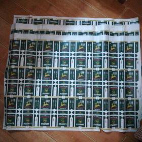 烤烟型蓝金鹿香烟烟标整版4张128枚(国营青岛卷烟厂)