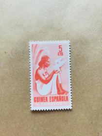 外国邮票 几内亚邮票人物 1枚(乙2-3)