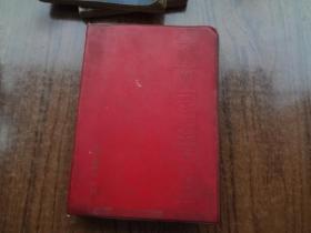 赤脚医生手册  (修订本)   85品自然旧   70年一版一印