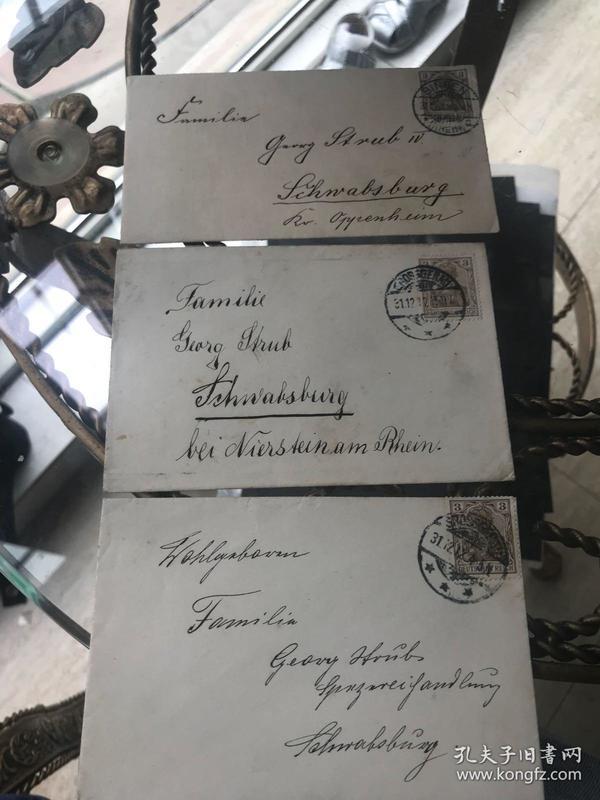 德国古典邮票实寄封