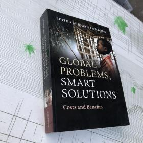 Global Problems, Smart Solutions 全球问题、智能解决方案