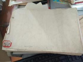 80年代八一电影制片厂手写藏书目录3本几百页写满【小8开】重约2公斤