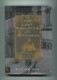 【签名本】The Lost Daughter of Happiness(严歌苓《扶桑》英文译本,史凯姗翻译,2001年初版精装,毛边本,严歌苓中英文签名)