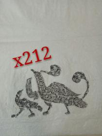 x212徐州汉画像石拓片一幅