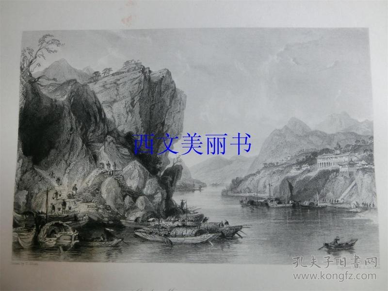 【现货 包邮】《英德煤矿》1845年铜/钢版画 托马斯-阿罗姆 (Thomas Allom)作品 尺寸约26.2 × 20.5厘米 出自中华帝国图景(货号18021)