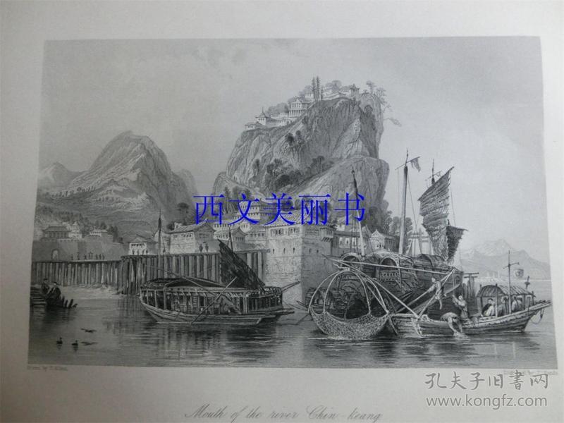 【现货 包邮】《镇江河口》1845年铜/钢版画 托马斯-阿罗姆 (Thomas Allom)作品 尺寸约26.2 × 20.5厘米 出自中华帝国图景(货号18021)