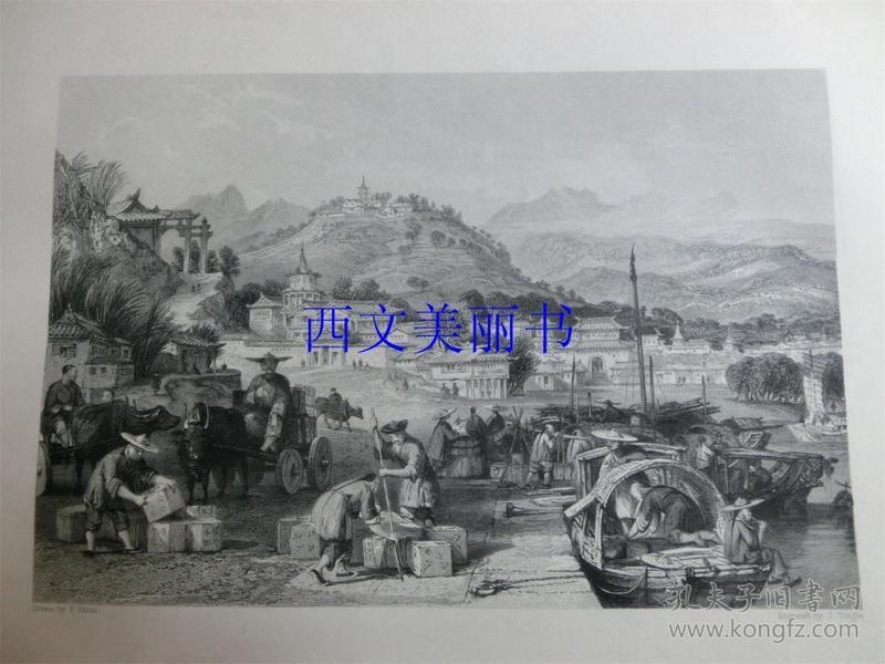 【现货 包邮】《茶叶装船》1845年铜/钢版画 托马斯-阿罗姆 (Thomas Allom)作品 尺寸约26.2 × 20.5厘米 出自中华帝国图景(货号18021)