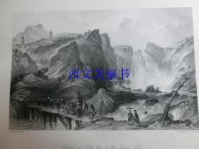 【现货 包邮】《鼎湖瀑布》1845年铜/钢版画 托马斯-阿罗姆 (Thomas Allom)作品 尺寸约26.2 × 20.5厘米 出自中华帝国图景(货号18021)