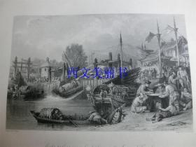 【现货 包邮】《大运河上,大船过闸》1845年铜/钢版画 托马斯-阿罗姆 (Thomas Allom)作品 尺寸约26.2 × 20.5厘米 出自中华帝国图景(货号18021)