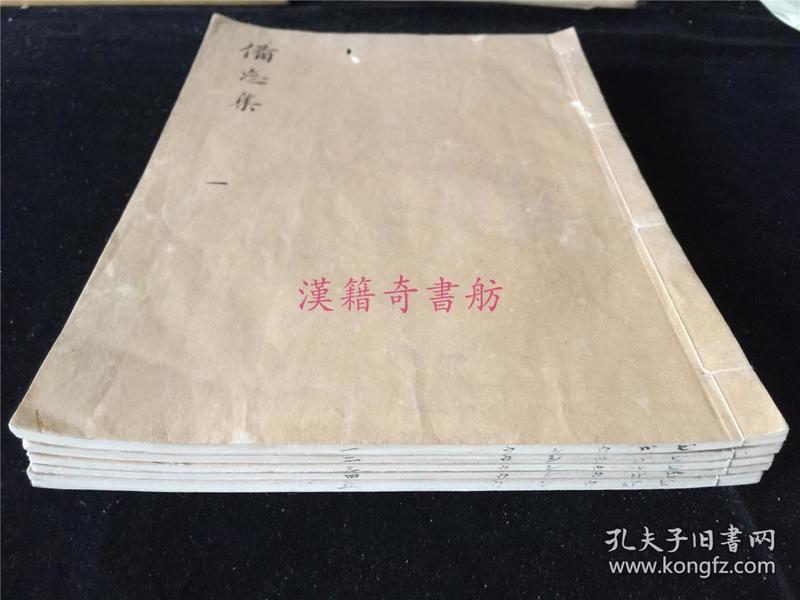 古日本秘书传抄本《备忘录》5册全,钤得月楼藏书印。有射术、军射、弓道、神道等。