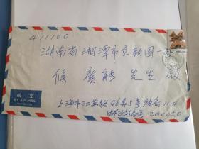 唐云之子、画家唐逸览信札