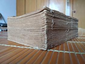 民国石印绣像小说 《新编绘图野叟曝言》一套254卷全20册全存19册(仅缺第3册),绣图多漂亮。。。。。
