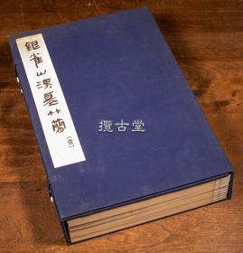 銀雀山漢墓竹簡 壹  文物出版社 1975年  線裝 一函10冊全