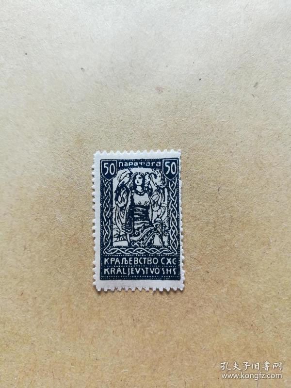 外国邮票 外国邮票 1枚(乙2-5)