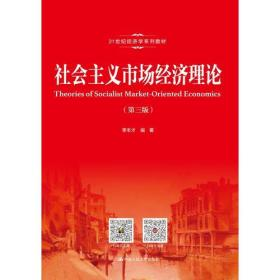 老夫子旧书市场_北京兴弘特价书城_孔夫子旧书网