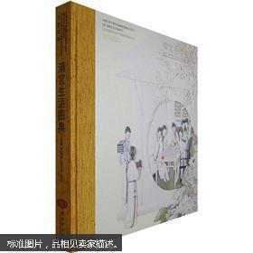 故宫经典系列(全39册 )