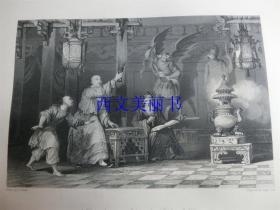 【现货 包邮】《求签算命信奉者》1845年铜/钢版画 托马斯-阿罗姆 (Thomas Allom)作品 尺寸约26.2 × 20.5厘米 出自中华帝国图景(货号18021)
