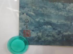 (包真)有包日全签名水彩画2张~桂林山水系列63*49厘米20号