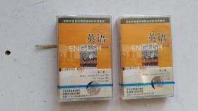 磁带    北京市各类中等职业学校试用教材   英语 english  修订版  第三册1/2   【全新未开封】