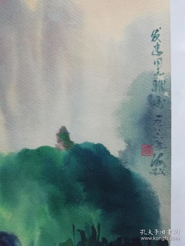 (包真)禤海松签名水彩画~桂林山水系列63*49厘米23号