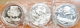 香港回归祖国银纪念币大全套(1、2、3组)三枚一套包到代包真带收藏证书银钱套币