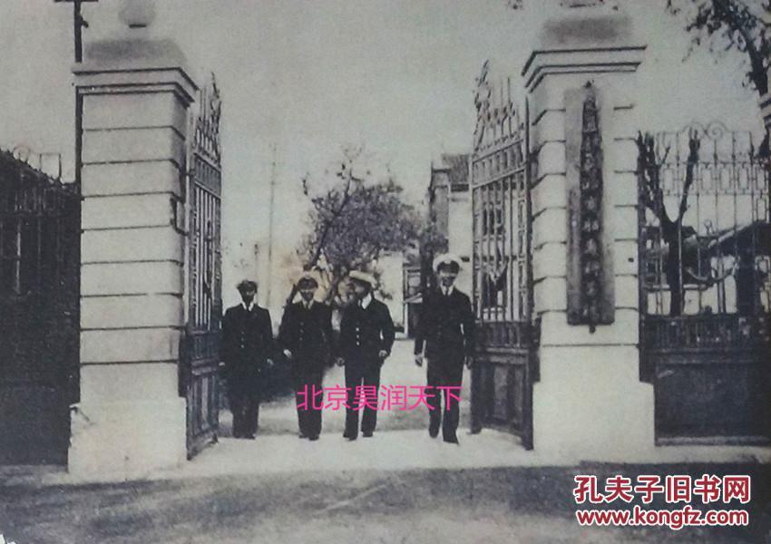 吴淞商船学校1930年代10张 再现中国最老牌的海军学校风姿珍贵历史照片可研究可收藏可展览