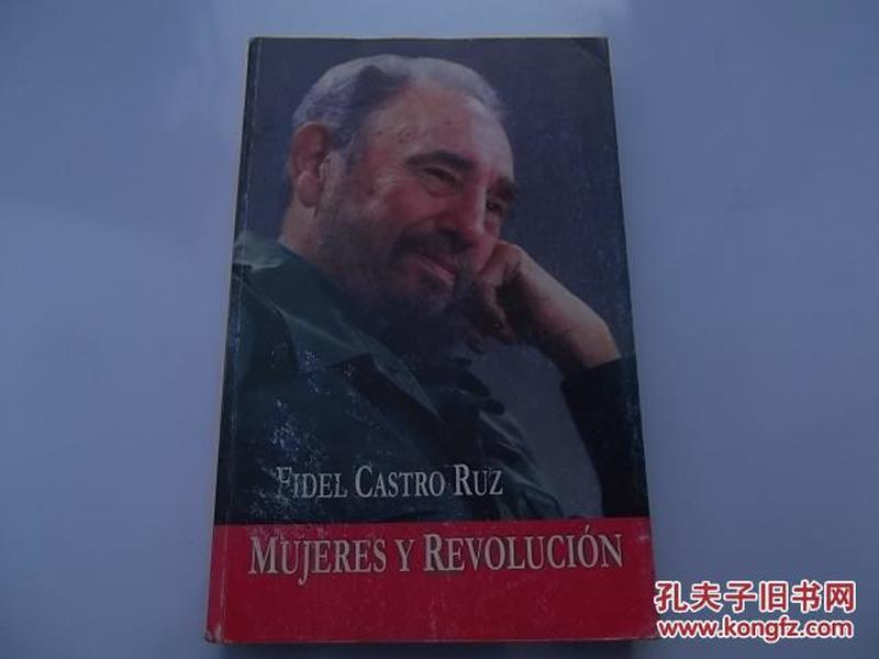 MUJERES Y REVOLUCION 1959~2005