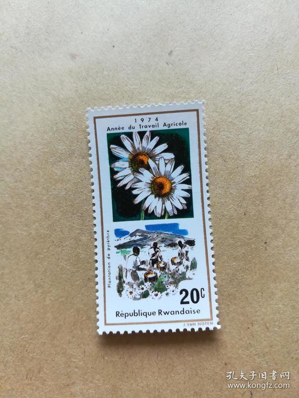 外国邮票 卢旺达邮票1974年 1枚(乙2-6)