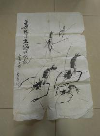 虾戏图一幅 尺寸69*44cm