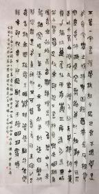 【来自本人真迹】王伟阳,中国书法家协会会员,福建省篆刻学会会员 书法原稿精品(176×90cm)