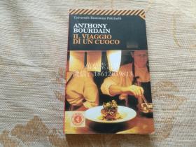 万叶堂 法文原版 il viaggio di un cuoco 一个厨师的旅程