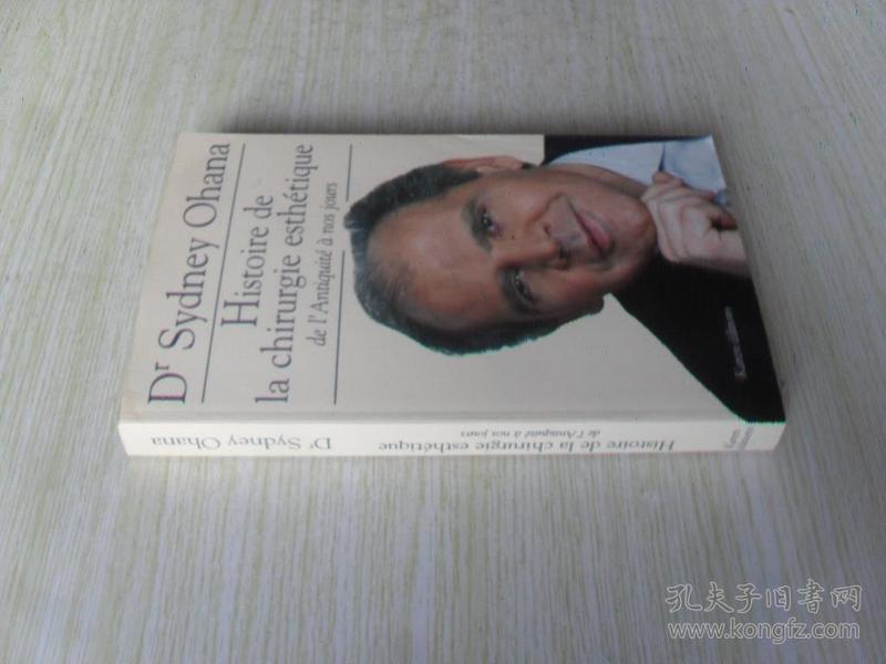 法文原版 LHISTOIRE DE LA CHIRURGIE ESTHETIQUE.DR SYDNEY OHANA