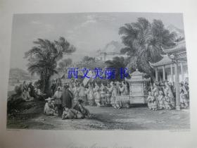 【现货 包邮】《婚礼进行曲》1845年铜/钢版画 托马斯-阿罗姆 (Thomas Allom)作品 尺寸约26.2 × 20.5厘米 出自中华帝国图景(货号18021)