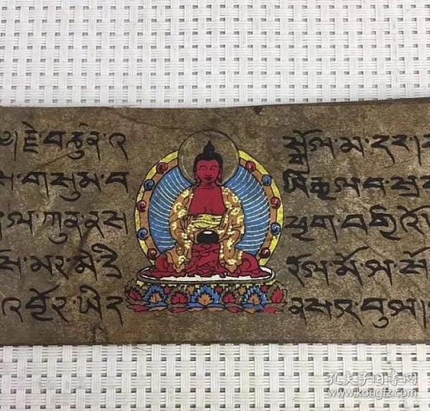 佛教经书收藏,好物件老书,喜欢的 爱好者不要错过,收藏好物件