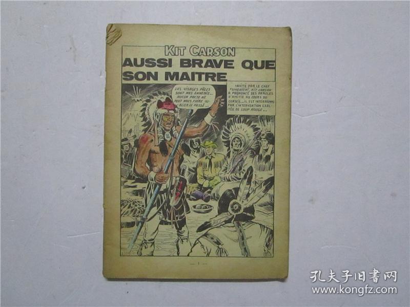约七十年代32开外文原版连环画 KIT CARSON AUSSI BRAVE QUE SON MAITRE (注:该书缺封面封底)