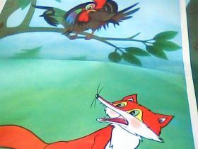 教学挂图 公鸡和狐狸 2开共2幅