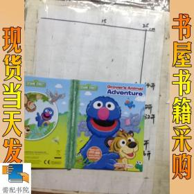 Grover s  Animal  Adventure   格罗弗的动物冒险