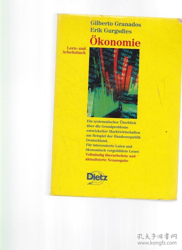 OKonomie 德文版 看图