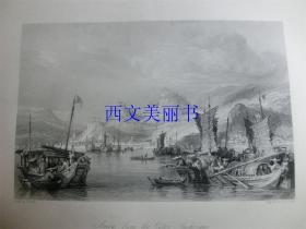 【现货 包邮】《从外锚地看厦门》1845年铜/钢版画 托马斯-阿罗姆 (Thomas Allom)作品 尺寸约26.2 × 20.5厘米 出自中华帝国图景(货号18021)