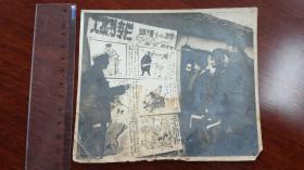 约1969瓦东干渠东方红招待所大批判专栏照片