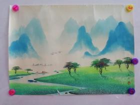 (包真)孟翔签名水彩画~桂林山水系列63*49厘米25号