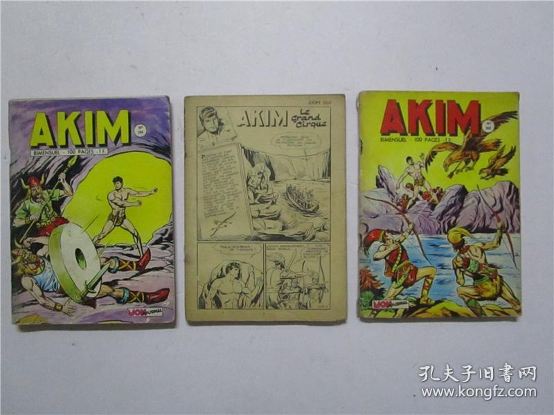 约七十年代32开外文原版连环画 AKIM  第264期 第268期  第269期  三册合售(注:该书其中第269期缺封面封底)