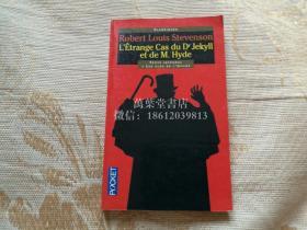 万叶堂 法文原版 letrange cas du dr jekyll et de m.hyde